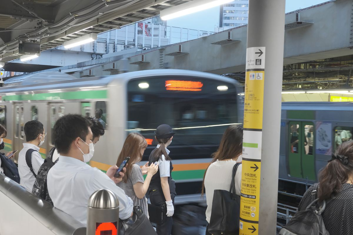 埼京 線 渋谷